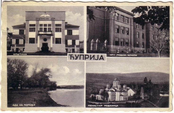 Cuprija 1938 godina