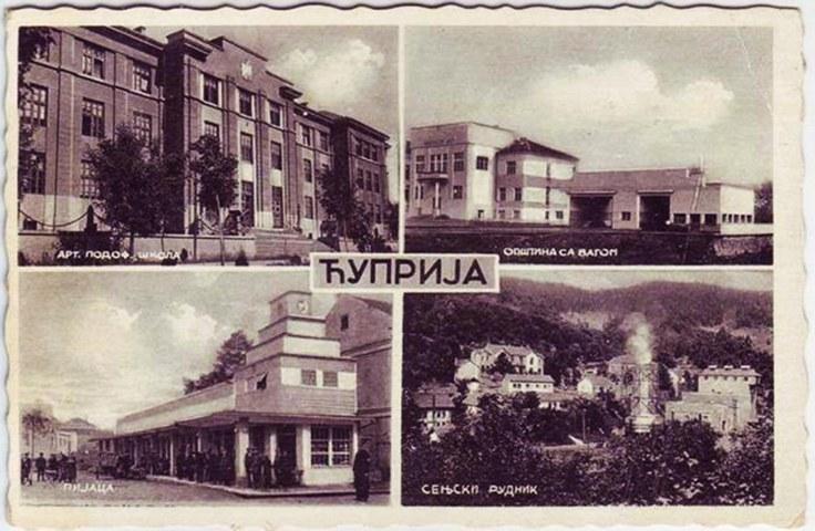 Cuprija 1938 predratna razglednica