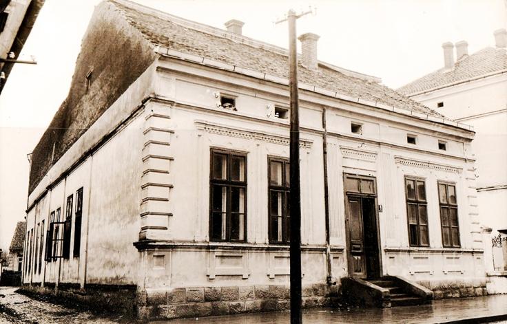 Cuprija Nacelstvo stara zgrada do 1955
