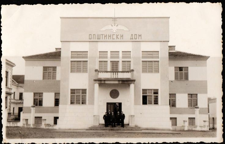 Cuprija Opstinski dom 1937