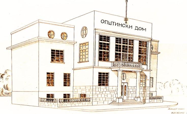 Cuprija Opstinski dom sa potpisom predsednika opstine