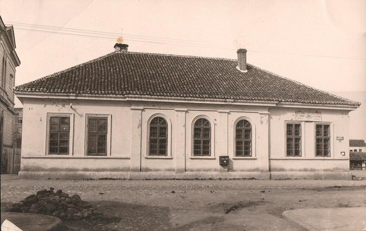 Cuprija zgrada opstine nekada 1936