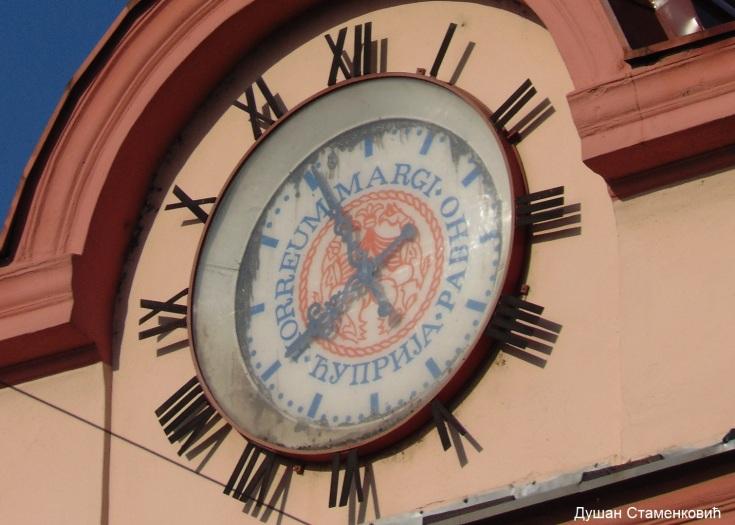 sat Cuprija