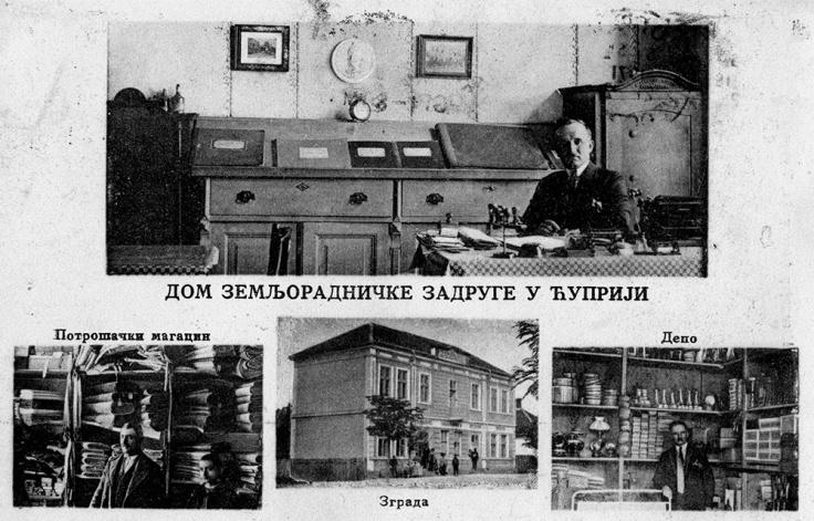 zadruga 1906