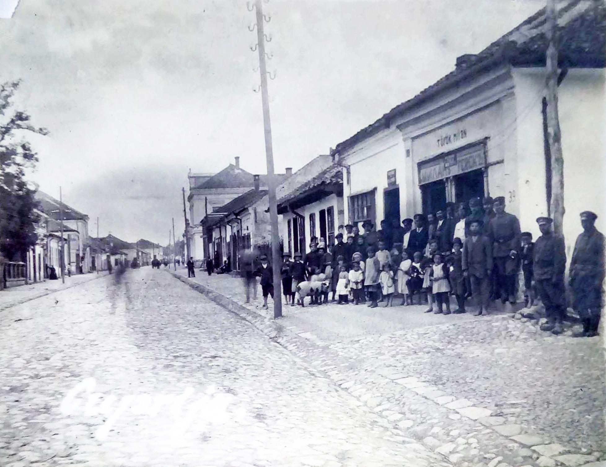 Cuprija glavna ulica ka Paracinu