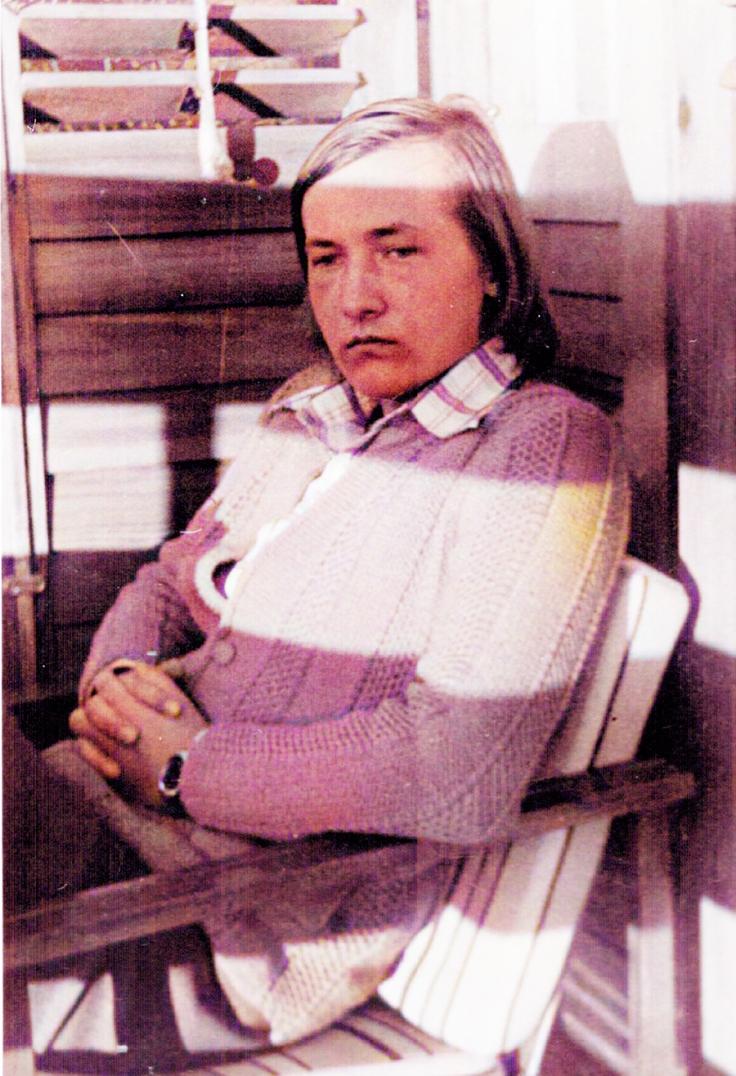 Kopaonik Jugobanka 1975
