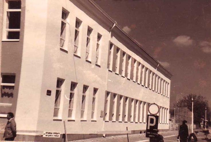 Gimnazija 1977 78
