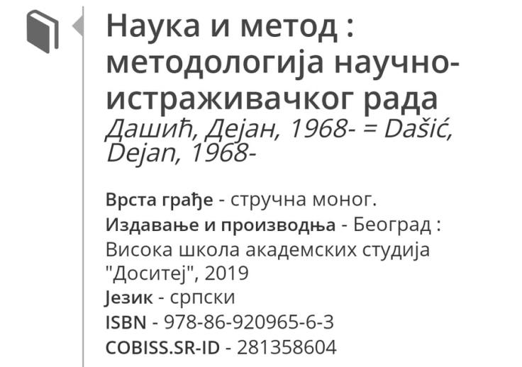 Dejan Dasic knjiga