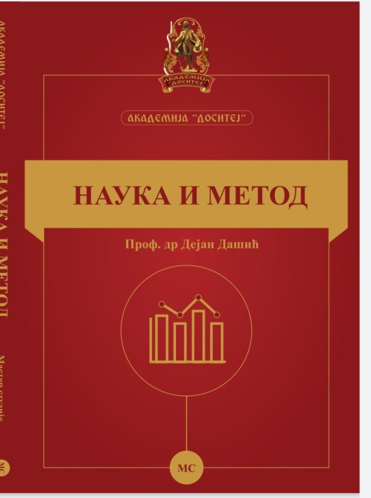 Dejan Dasic naslov knjige