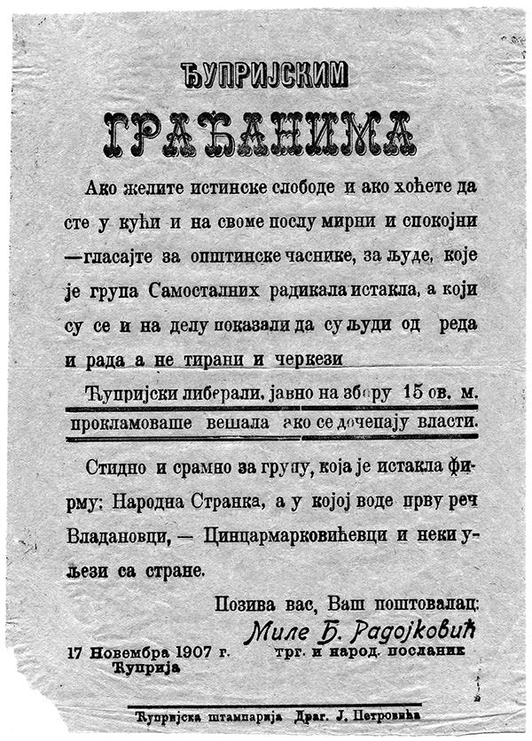 proglas 1907