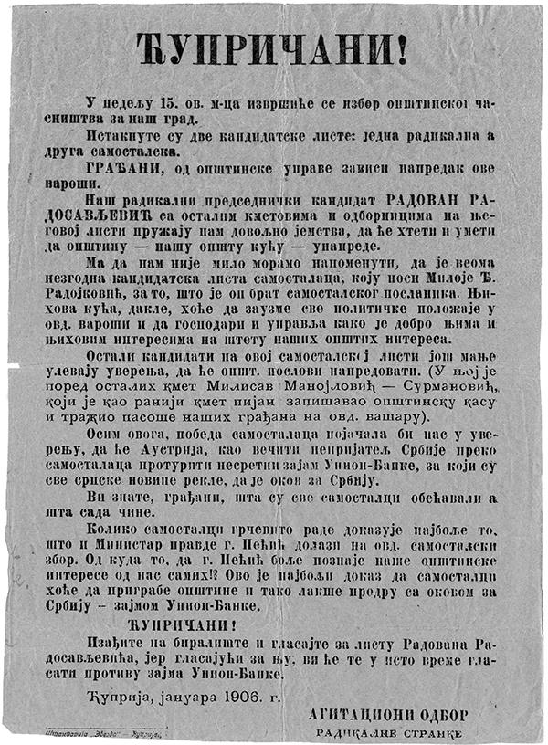 Proglas radikala 1906
