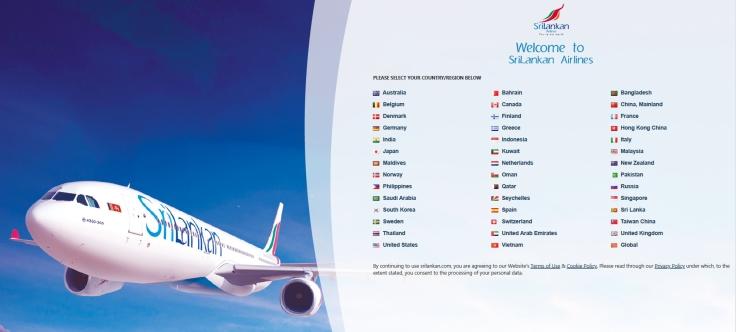 Avio kompanija Sri Lanka